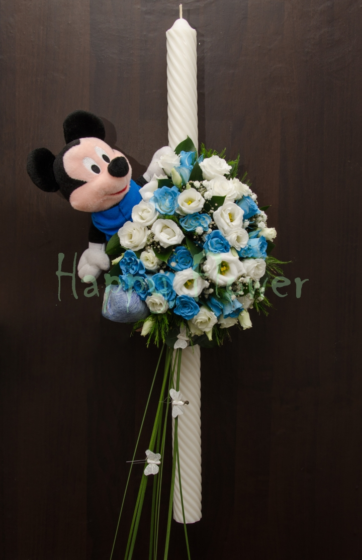 Lumanare Botez Baiat Cu Mickey Mouse Happy Flower Florarie Online