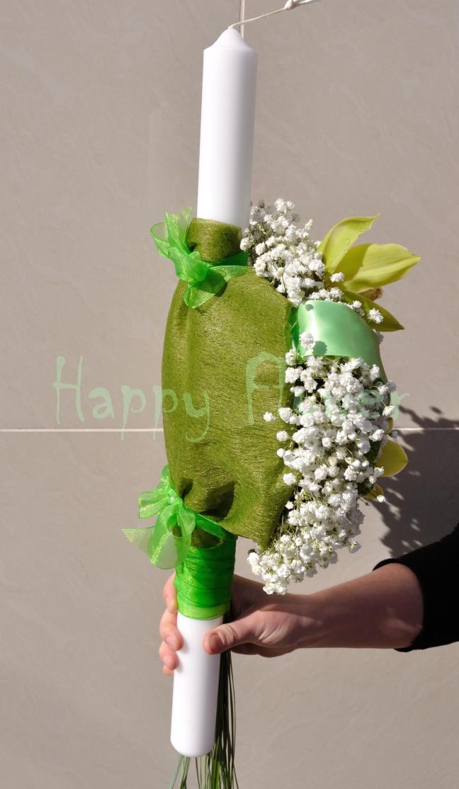 Lumanare De Botez Pe Inel De Floarea Miresei Orhidee Verde Happy