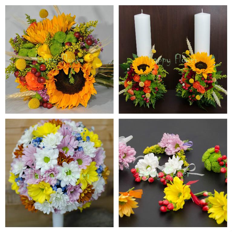 Pachet De Flori Nuntă Cu Floarea Soarelui Florărie Online