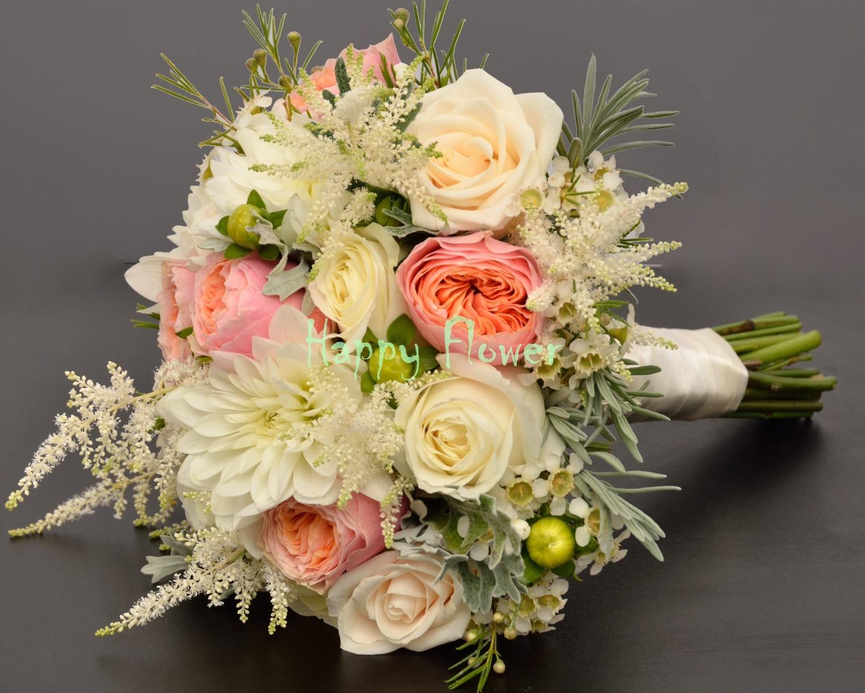Flori De Toamnă Pentru Nunta Ta Pachet Online Complet