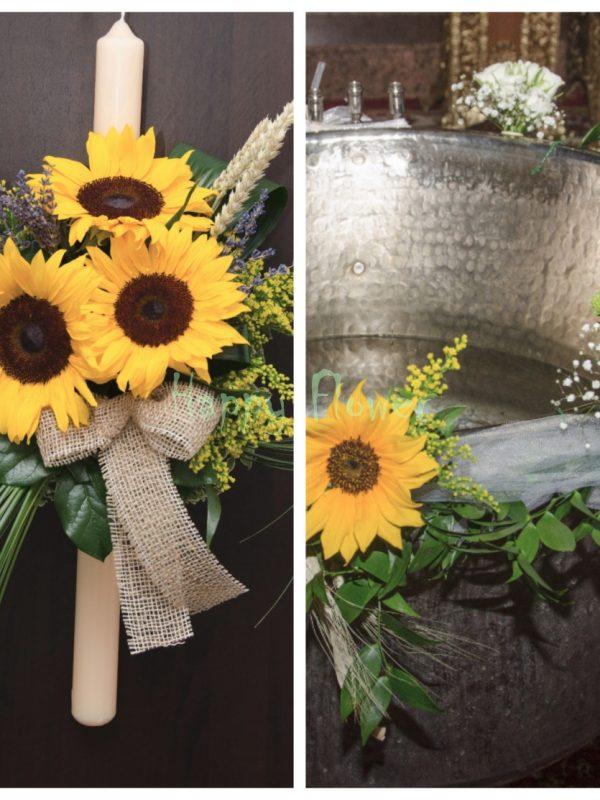 pachet-flori-botez-floarea-soarelui